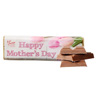 Mother's Day Bars